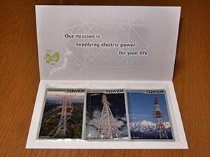 鉄塔カード