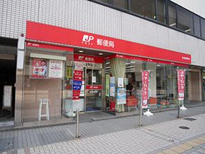 富山駅前郵便局