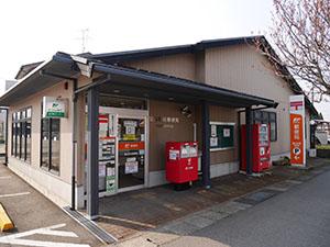 富山石坂郵便局