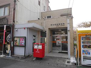 富山奥田郵便局