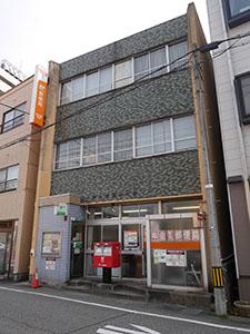 富山芝園郵便局