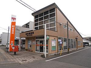 森田郵便局