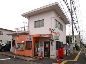 福井大宮郵便局