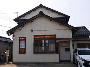 羽咋釜屋簡易郵便局