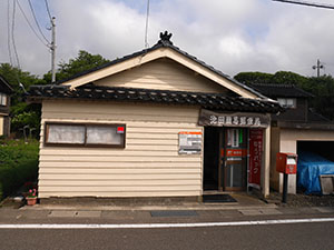 池田簡易郵便局