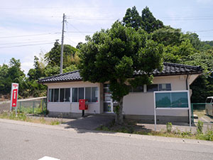 鵠巣簡易郵便局