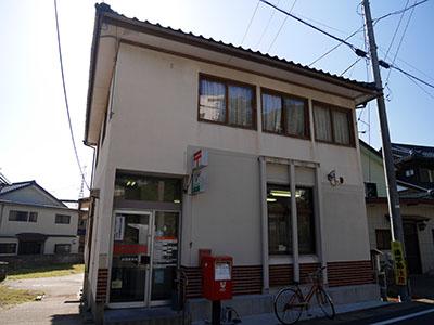 越廼郵便局