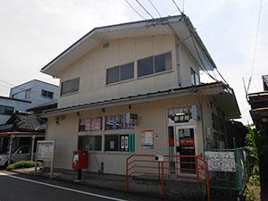大沢野笹津郵便局