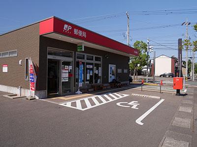 杜北郵便局