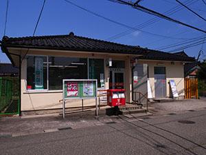 杉谷郵便局