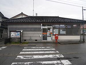 青木郵便局