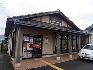 新屋郵便局