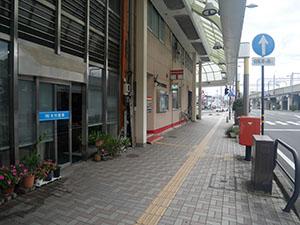 福井大手郵便局