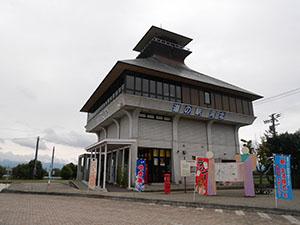 道の駅 河北