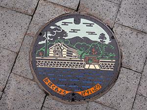 山形県河北町