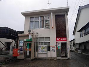 生地郵便局