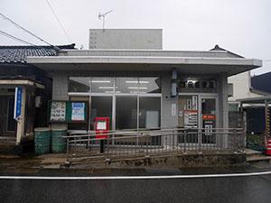 経田郵便局