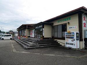 新潟県村上市(朝日地区)