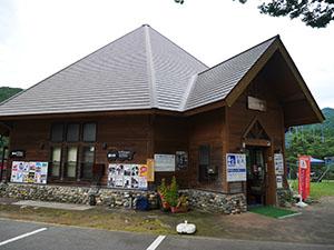 新潟県胎内市
