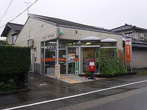 宇奈月浦山郵便局