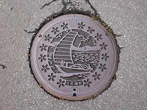 山形県流域下水道