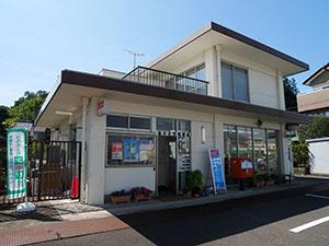 福井花堂郵便局