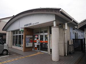 舟橋郵便局