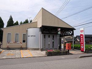 浜加積郵便局