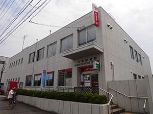 上市郵便局