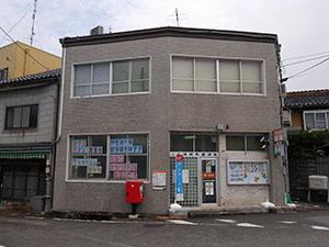 上市神明町郵便局