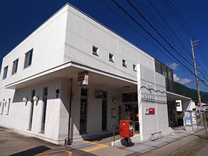 神岡郵便局