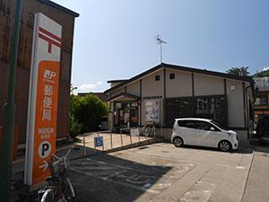神岡船津郵便局