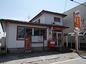 福井北四ツ居郵便局