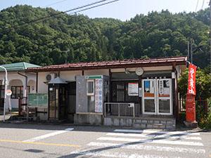 袖川郵便局