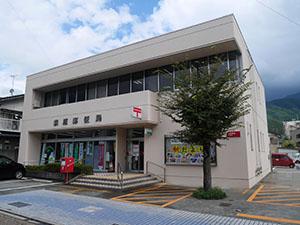 萩原郵便局