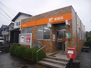 大栄瀬戸郵便局