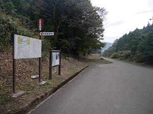 行き止まりトンネル(山中信号所跡)
