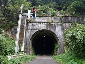 伊良谷トンネル