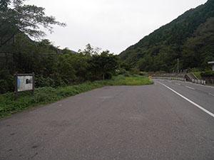 樫曲トンネル(新保駅跡)