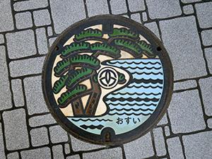 兵庫県高砂市