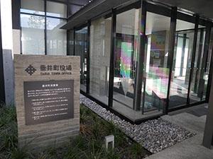 岐阜県垂井町