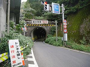 柳ヶ瀬トンネル