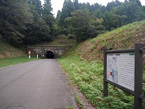 湯尾トンネル