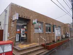 由良郵便局
