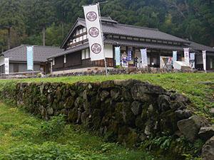 佐柿町奉行所跡石垣