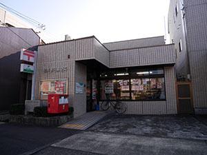 福井春日郵便局