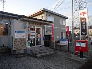 金沢久安郵便局