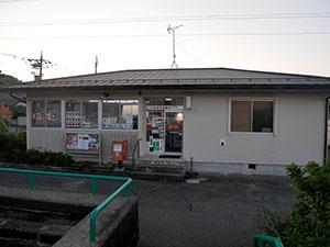 小松軽海郵便局