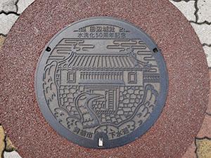 京都府舞鶴市2