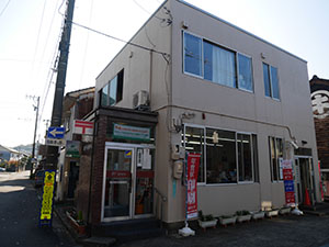 福井西木田郵便局